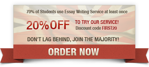 Essays in uk